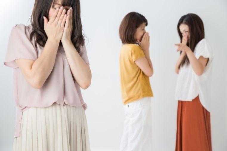 女の職場にある8つのイジメの理由と回避する対処方法
